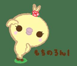 Peachan's time slip to the Showa sticker #4328794