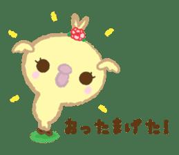 Peachan's time slip to the Showa sticker #4328799