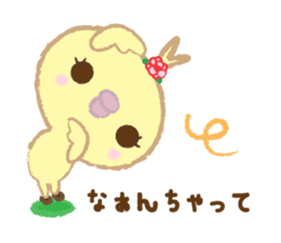 Peachan's time slip to the Showa sticker #4328800
