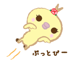 Peachan's time slip to the Showa sticker #4328801