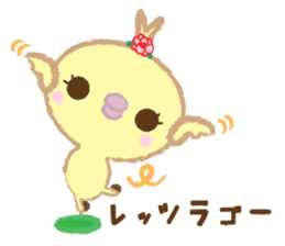Peachan's time slip to the Showa sticker #4328808