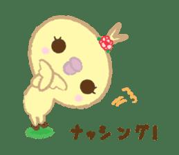 Peachan's time slip to the Showa sticker #4328809