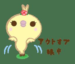 Peachan's time slip to the Showa sticker #4328811