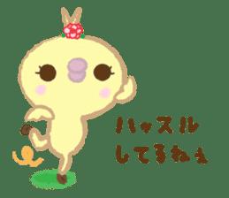 Peachan's time slip to the Showa sticker #4328813