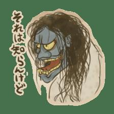Youkai sticker of Tatami 2 sticker #4331059
