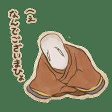 Youkai sticker of Tatami 2 sticker #4331062