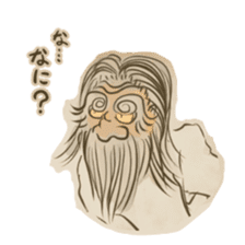 Youkai sticker of Tatami 2 sticker #4331069