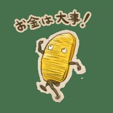 Youkai sticker of Tatami 2 sticker #4331070