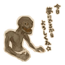 Youkai sticker of Tatami 2 sticker #4331071