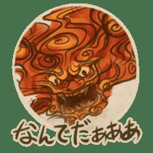 Youkai sticker of Tatami 2 sticker #4331073