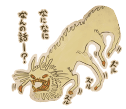 Youkai sticker of Tatami 2 sticker #4331076