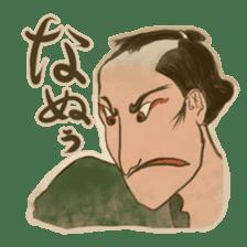 Youkai sticker of Tatami 2 sticker #4331077