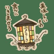 Youkai sticker of Tatami 2 sticker #4331078
