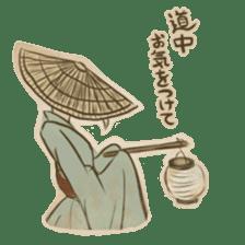 Youkai sticker of Tatami 2 sticker #4331082