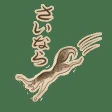 Youkai sticker of Tatami 2 sticker #4331087