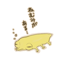 Youkai sticker of Tatami 2 sticker #4331089