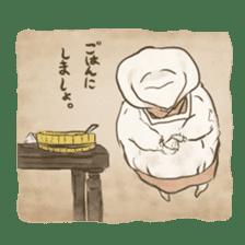 Youkai sticker of Tatami 2 sticker #4331090
