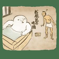 Youkai sticker of Tatami 2 sticker #4331091