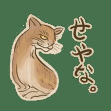 Youkai sticker of Tatami 2 sticker #4331092