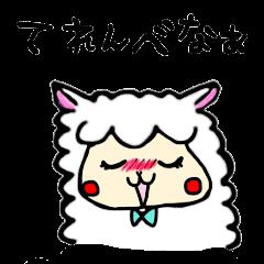 Tochigi Alpaca