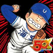 สติ๊กเกอร์ไลน์ Yamashita Taro Kun J50th