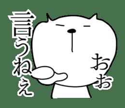 Loose White Kitty 2 sticker #4338496