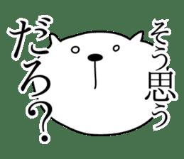 Loose White Kitty 2 sticker #4338497
