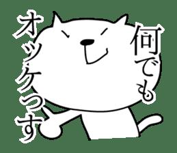 Loose White Kitty 2 sticker #4338500