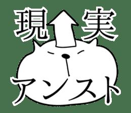 Loose White Kitty 2 sticker #4338502