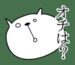 Loose White Kitty 2 sticker #4338506