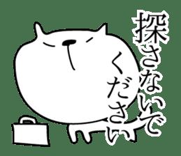 Loose White Kitty 2 sticker #4338508
