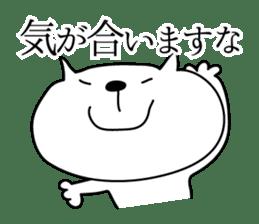 Loose White Kitty 2 sticker #4338509