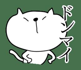 Loose White Kitty 2 sticker #4338511