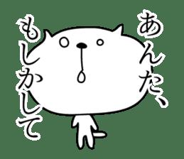 Loose White Kitty 2 sticker #4338512