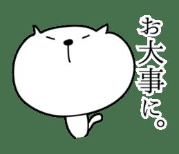 Loose White Kitty 2 sticker #4338516