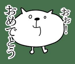 Loose White Kitty 2 sticker #4338517