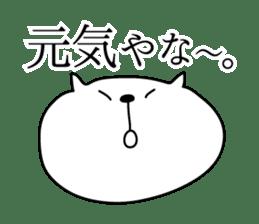 Loose White Kitty 2 sticker #4338518