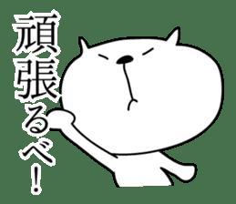 Loose White Kitty 2 sticker #4338520