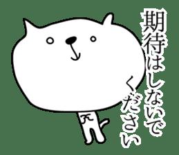 Loose White Kitty 2 sticker #4338521