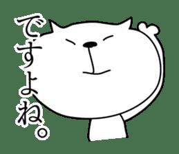 Loose White Kitty 2 sticker #4338523