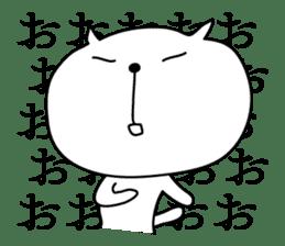 Loose White Kitty 2 sticker #4338524