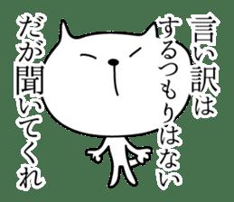 Loose White Kitty 2 sticker #4338525