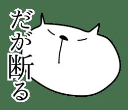 Loose White Kitty 2 sticker #4338526