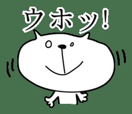 Loose White Kitty 2 sticker #4338527