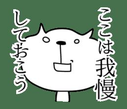Loose White Kitty 2 sticker #4338529