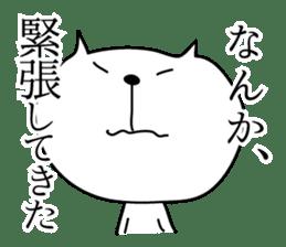 Loose White Kitty 2 sticker #4338530