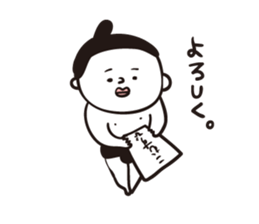 professor komusubi sticker #4349857