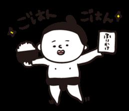 professor komusubi sticker #4349861