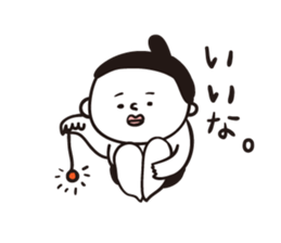 professor komusubi sticker #4349864
