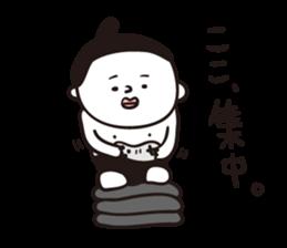 professor komusubi sticker #4349866
